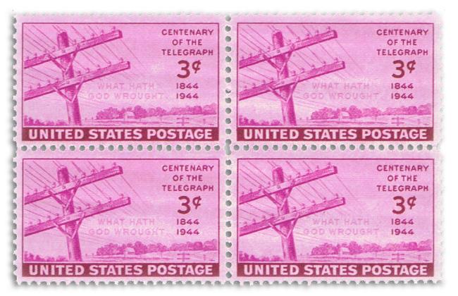 telegraph_stamp_block